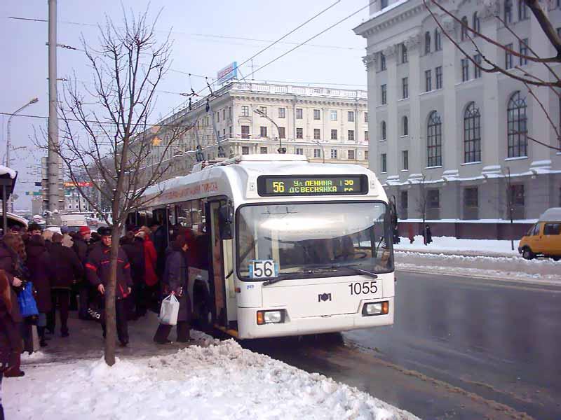 Троллейбус Городской троллейбус Современный троллейбус  Городской троллейбус Современный троллейбус
